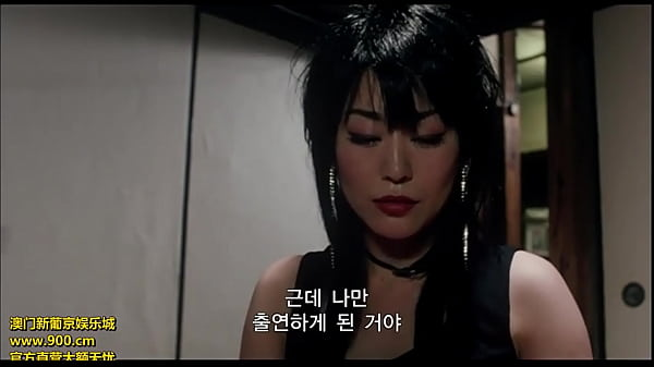 Korean, Full movie